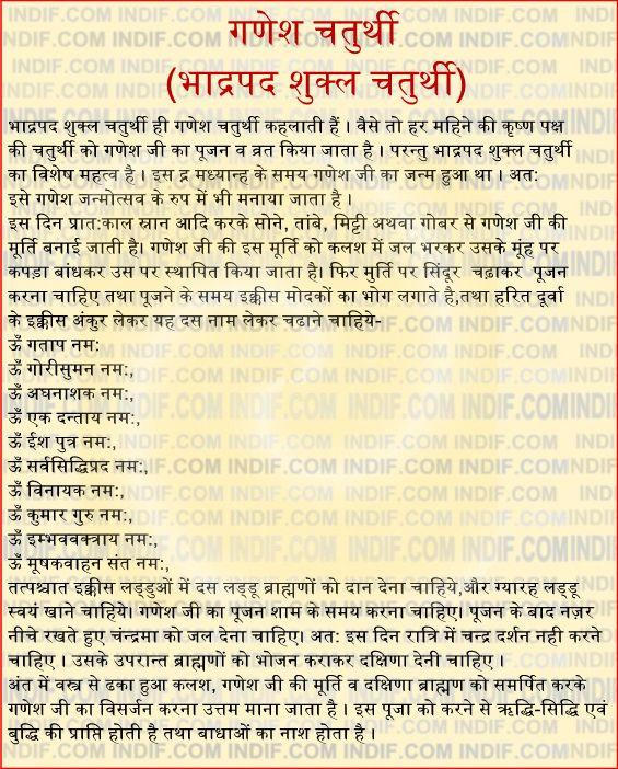 Om ganeshaya namah mantra mp3 free download