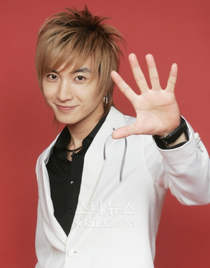 Leeteuk Super Junior Sorry Sorry
