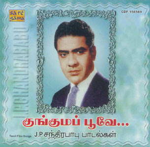 A to z mp3 tamil movie songs - Les vacances de lamour dernier